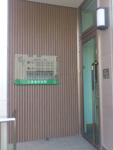 五島歯科医院ロゴ