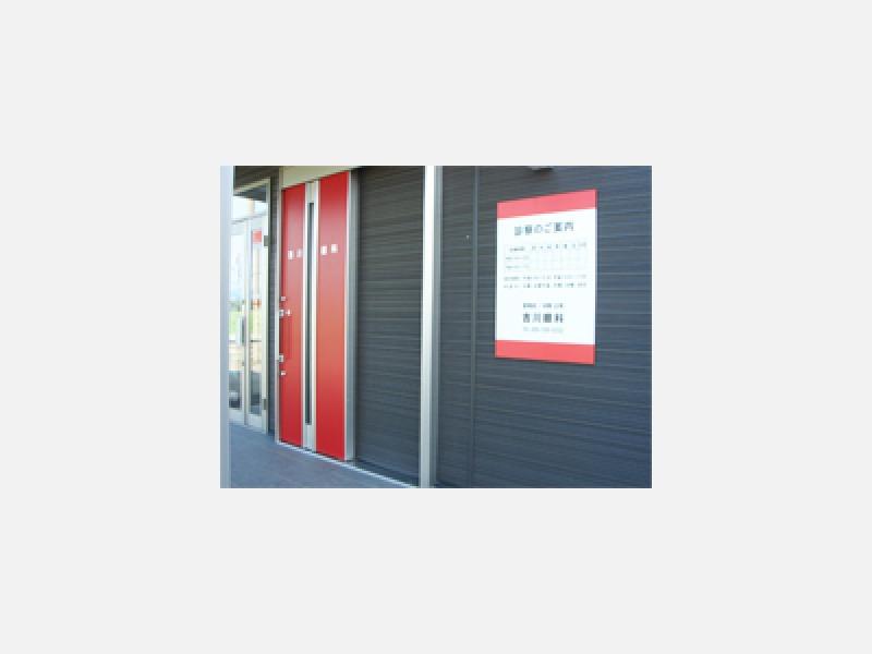 赤い扉が目印です