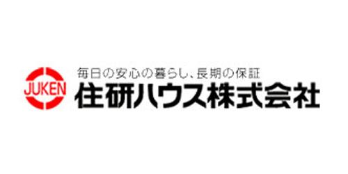 住研ハウス株式会社札幌支店ロゴ