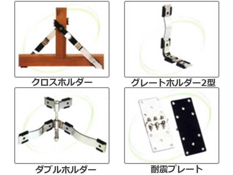 ■耐震・制震補強材