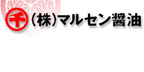 株式会社マルセン醤油ロゴ