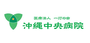 沖縄中央病院ロゴ