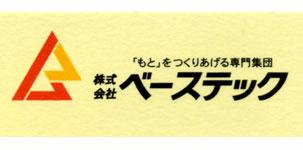 株式会社ベーステックロゴ
