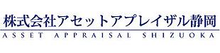 株式会社アセットアプレイザル静岡ロゴ