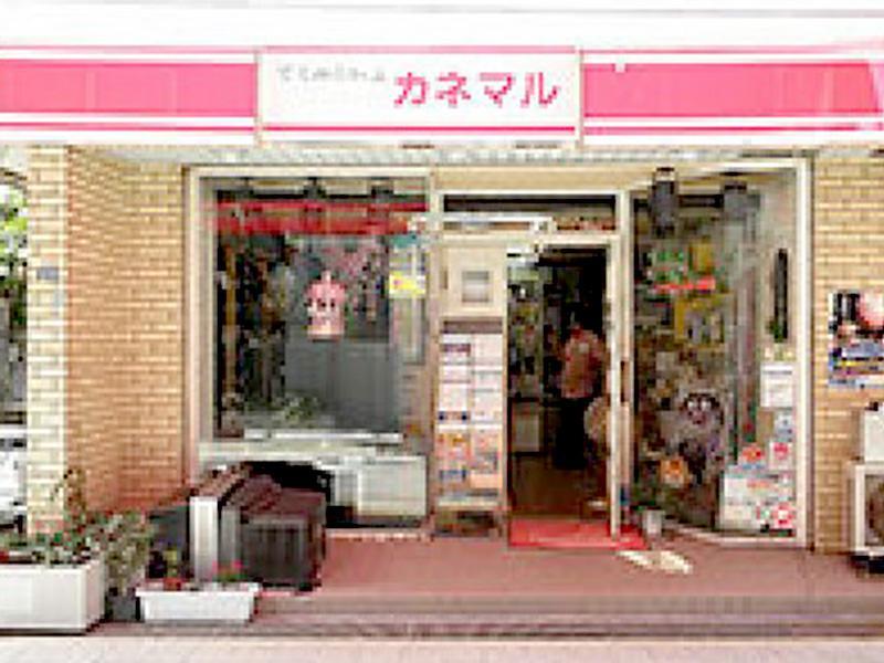 ■宮崎市の電気製品専門店