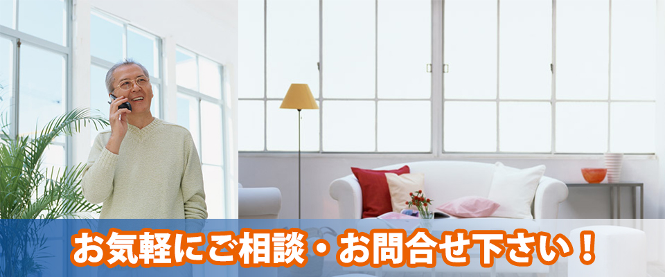 府中市 ガラス修理 有限会社石川商店 サッシ・網戸
