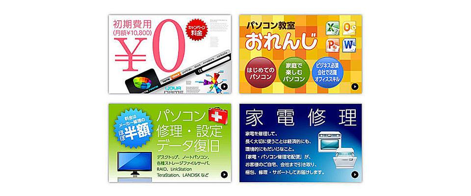 鹿児島市パソコン修理パソコンドック24鹿児島中央店