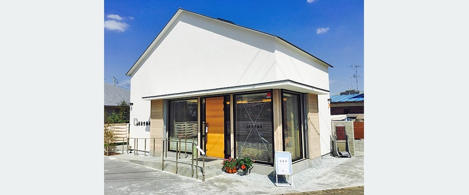 あきる 武蔵引田駅近くの薬局です