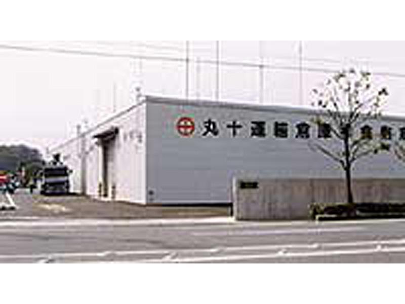 倉庫事業(危険物専用倉庫・一般倉庫)
