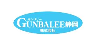 ガンバリー静岡株式会社ロゴ