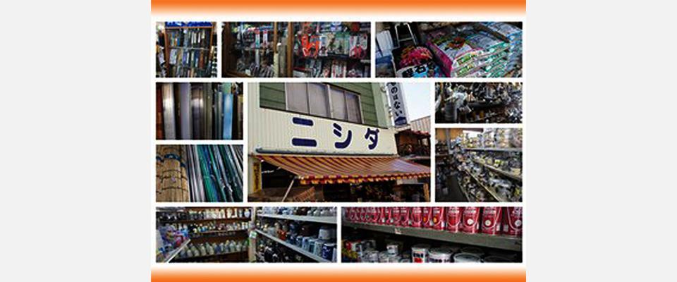 新潟市の建築材料 建築資材 金物店