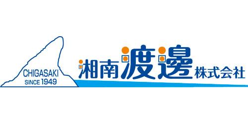 湘南渡邊株式会社ロゴ
