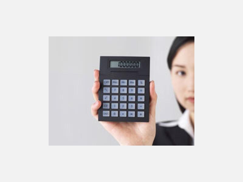 確定申告から資産管理、社保労務手続きまでトータルにご案内