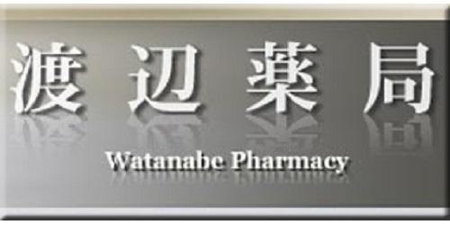 有限会社渡辺薬局ロゴ