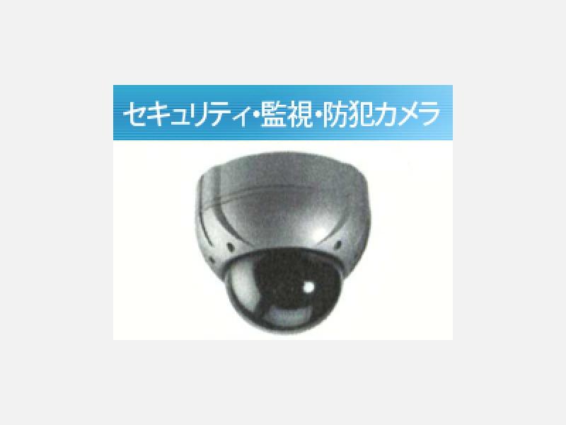 セキュリティ・監視・防犯カメラ