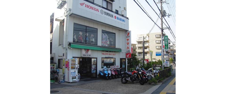 枚方市のバイク販売・バイク修理御殿山二輪サービスへ