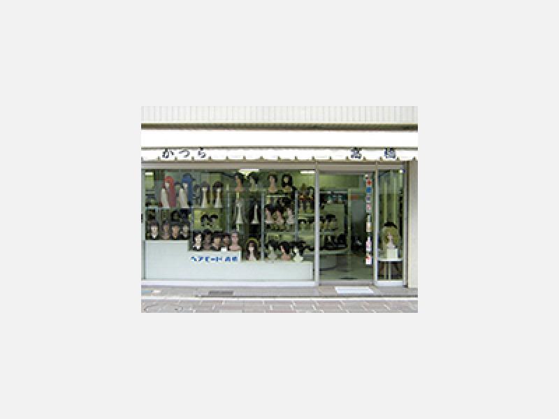 ●株式会社ヘアモード新宿通り沿。