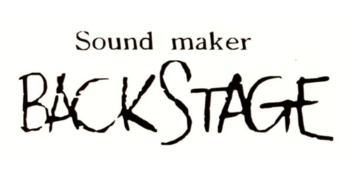 株式会社バックステージロゴ