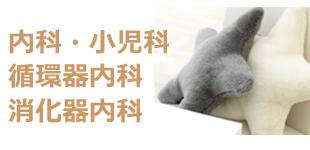 奥田医院ロゴ