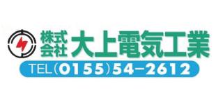 株式会社大上電気工業ロゴ
