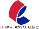 えがわ歯科医院ロゴ