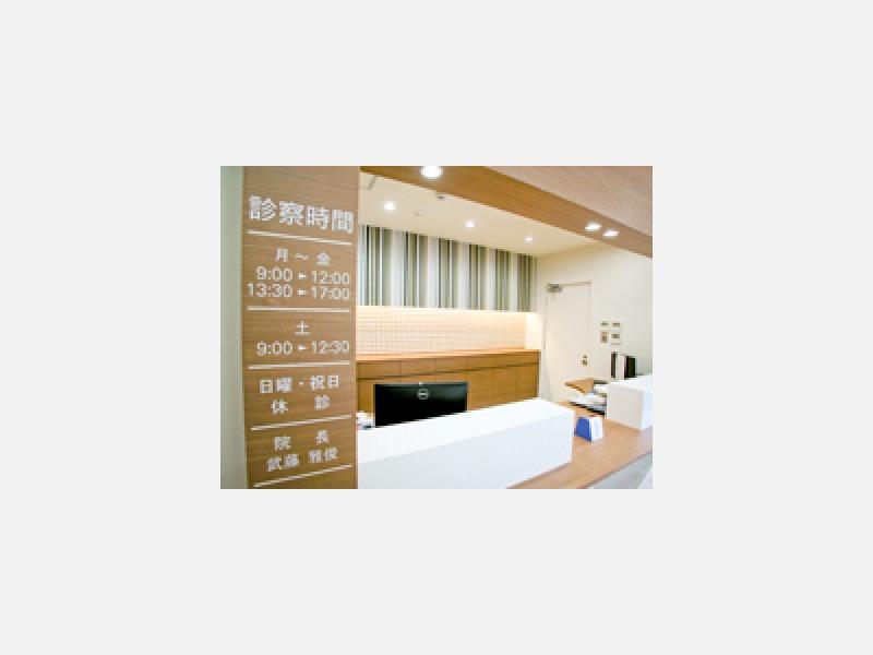 内科、泌尿器科、人工透析内科
