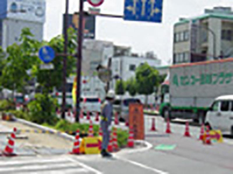 市街地の道路規制