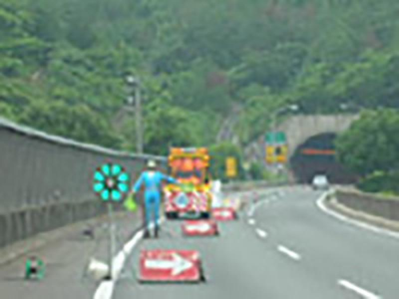 高速道路の規制