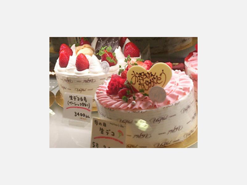 特注ケーキ・キャラクターケーキご予約承ります/弘明寺駅周辺