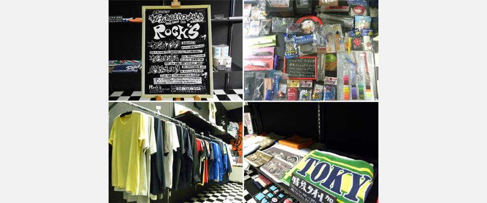 富山県富山市のユニーム等 ロックス(ROCK''S