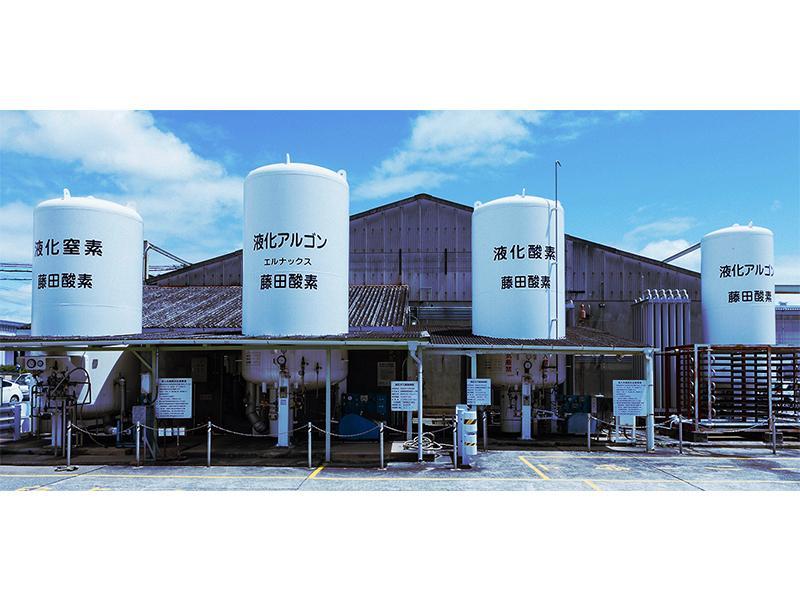 昭和28年創業の藤田酸素工業株式会社です