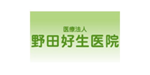 野田好生医院ロゴ