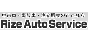 株式会社ライズオートサービスロゴ