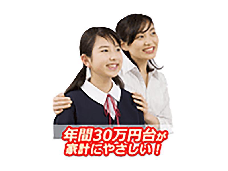 リーズナブルな学費/品川駅徒歩3分の通信制高校
