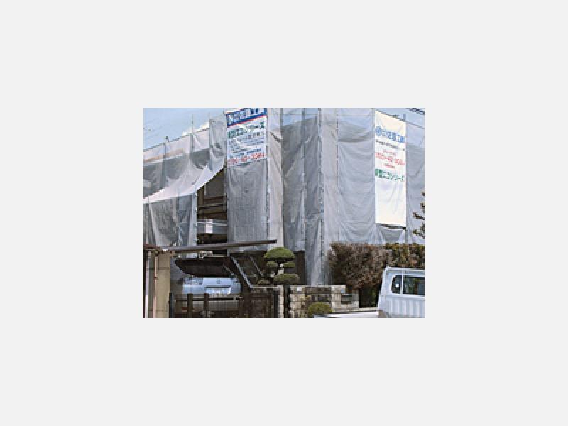 外壁塗装の様子/鎌ケ谷市の佐藤工業