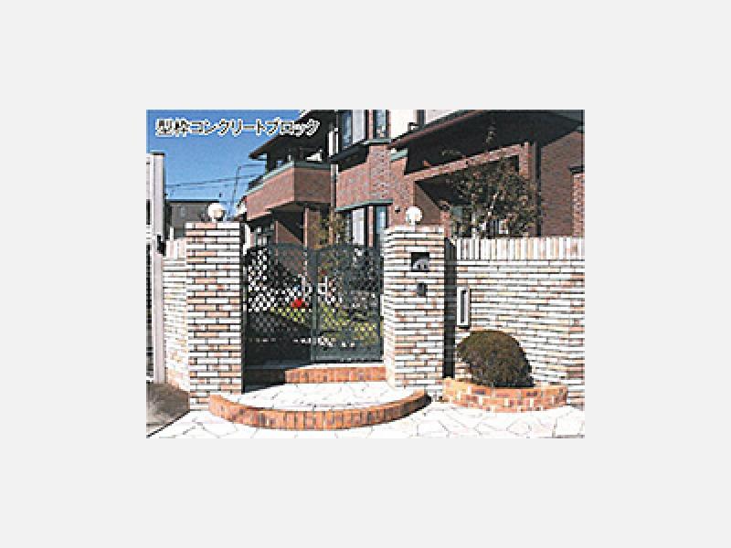 『型枠CB基礎工法』コンクリートブロック/佐藤工業