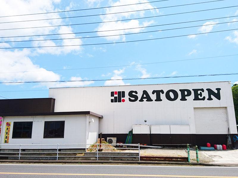 茂原市にある本社全景(横) 近所に第2工場もあります