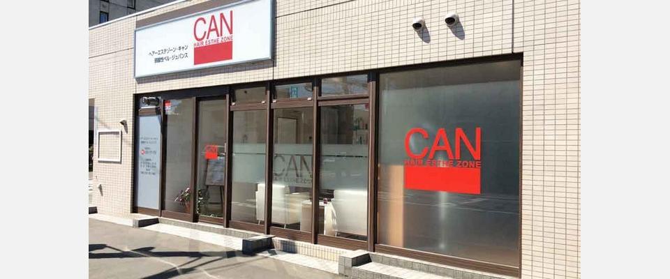 札幌市北区の美容室 ベル・ジュバンス弱酸性美容法