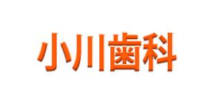 小川歯科ロゴ