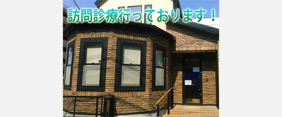 上福岡駅から8分