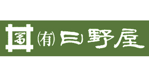 有限会社日野屋ロゴ