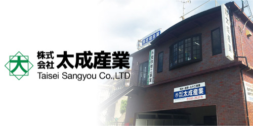 株式会社太成産業ロゴ
