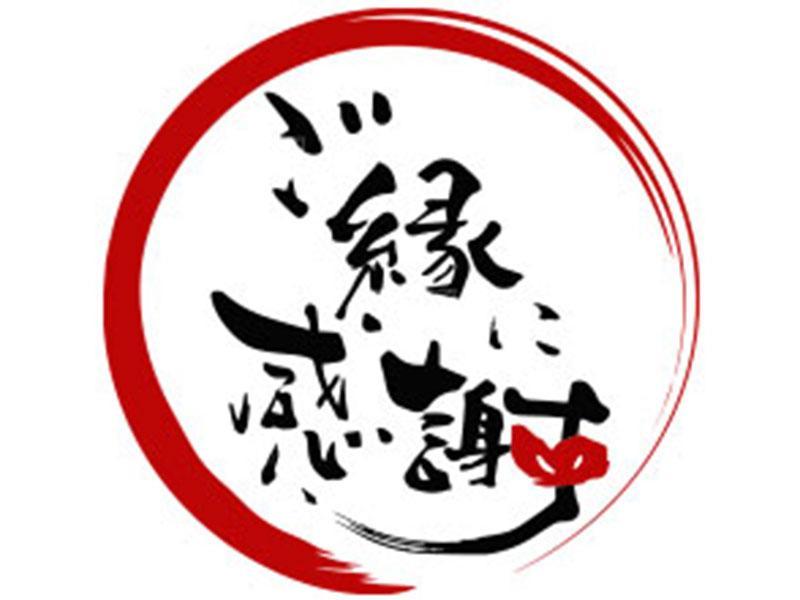 長崎市の塗装・防水工事は太成産業