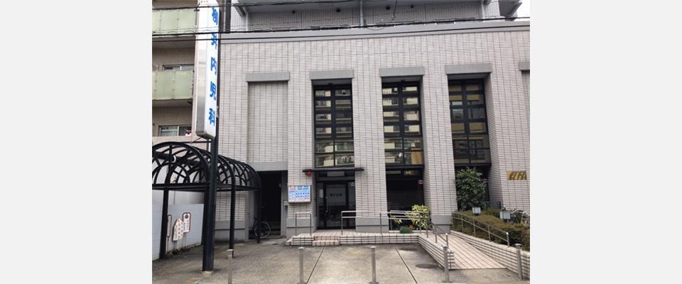 尼崎市・出屋敷駅徒歩3分の病院です