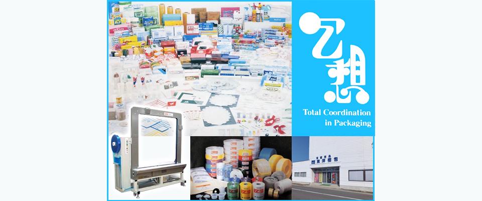 東松島市 包装梱包資材・結束機・紐掛機・梱包機械