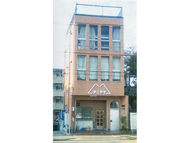 尼崎市の株式会社タニヤマ