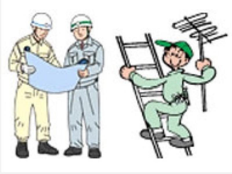 ◆電気工事・アンテナ工事・リフォームも