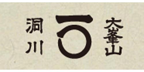 奥村博だらにすけ本舗ロゴ