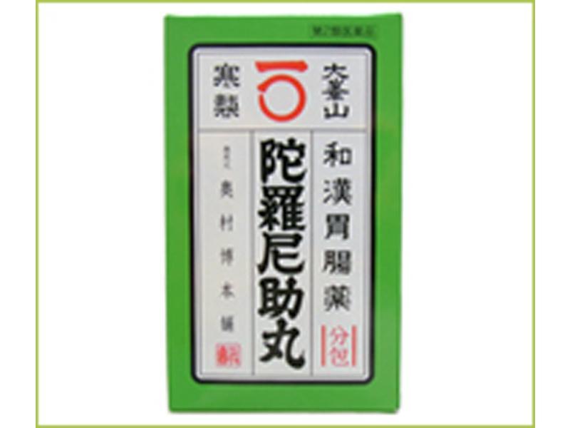 陀羅尼助は歴史ある漢方薬です
