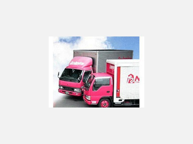 倉庫管理から配送業務まで物流をクリエイト